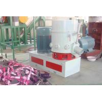 Buy cheap Energy Saving PE Plastic Agglomerator Machine , Stainless Steel Plastic Extruding Machine from wholesalers
