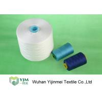 Buy cheap 50/3 Original White Dope Dyed Polyester Spun Yarn , Industrial Polyester Yarn Ring Spun product