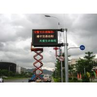 Buy cheap Outdoor P8 LED Road Signs , Waterproof LED Traffic Display For Message Showing from wholesalers