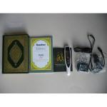 Buy cheap digital quran player-QM9600 for muslim&islamic from wholesalers