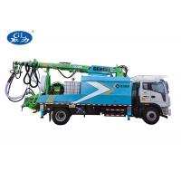 Buy cheap Industrial Concrete Shotcrete Machine Robot Arm Hydraulic Pump Truck ISO9001 from wholesalers