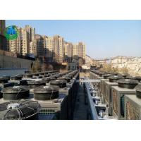 Buy cheap Electricity Saving Heat Pump Heating And Cooling System ISO Standard from wholesalers