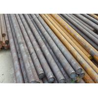 Buy cheap High quality 20# 45# 20Mn 50Mn carbon carbon steel China Supplier from wholesalers