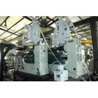 Buy cheap PVC PMMA Corrugated Roofing Plastic Sheet Extrusion Line , Glazed Tiles Machine from wholesalers