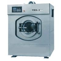 Buy cheap industrial laundry washing machine for hotel hospital from wholesalers
