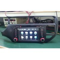 Buy cheap ISUN 2 din 7 inch car audio GPS for KIA RIO 2012-2013 from wholesalers