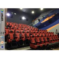 Buy cheap Luxury 4DM Digital Cinema Equipment With Four Seats A Row Red Cinema Chairs product