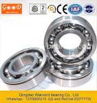 Buy cheap Deep groove ball bearings _6311-2RSR_FAG bearings _ Hebei bearing from wholesalers