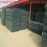 Buy cheap gabion rock suppliers/rock cages for sale/gabion mesh for sale/stone cages for garden/gabion fence wire mesh from wholesalers