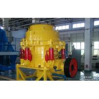Buy cheap High production efficiency but low energy consumption Multi cylinder Cone Crusher,ZSHP series crusher, from wholesalers