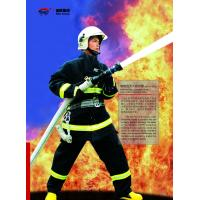 Buy cheap fire retardant suit, firefighter uniform, firefighting, flame retardant from wholesalers