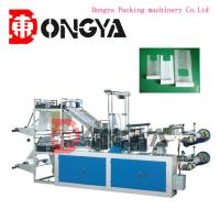 Fully Automatic Small Scale Express Paper Bag Making Machine With ISO9001
