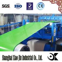 Buy cheap more than 600mm width prepainted steel coil,color steel with different color to Africa product