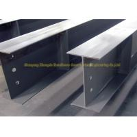 Buy cheap BS Standard Stainless Steel H Channel I Beam Steel For Plant / Bridge from wholesalers