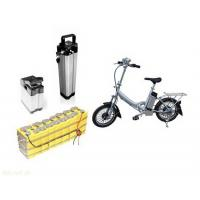 battery packs 250W 24v 15ah for ebike with bottle case charger and bms.