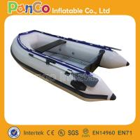 Buy cheap Seaside Inflatable Boat from wholesalers