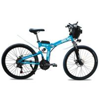 Buy cheap Blue Folding Full Suspension Electric Mountain Bike 26 Inch Wear Resistant from wholesalers