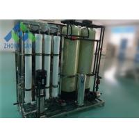 Buy cheap Toray /  Dow SeriesRO Water Treatment Plant For Food Industry ISO9001 Certification from wholesalers