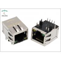 Buy cheap Right Angle 8P8C RJ45 Female Connector 10 / 100 Base - T Magnetic With G / Y LED Pipes product