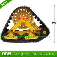 Buy cheap Py-320b Rubber Track System from wholesalers