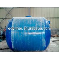 Buy cheap FRP Septic Tank for Sewage Treatment from wholesalers