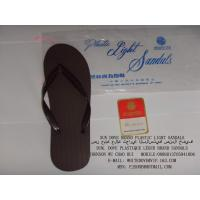 Buy cheap Sun dove brand pvc slippers sandals 811a  6 from wholesalers