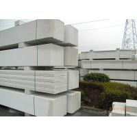 Buy cheap Fireproof Lightweight Wall Panel Machine With Autoclaved Aerated Concrete product