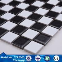 Buy cheap china simple designer black and white swimming pool ceramic tile mosaics from wholesalers