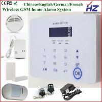 Buy cheap GSM 315/433MHz outdoor alarm siren available security alarm gsm wireless from wholesalers