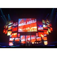 Buy cheap High Quality Competitive Price Outdoor P6 LED Advertising Screens IP65 Customised Size from wholesalers