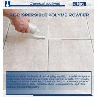 Buy cheap Factory Price rdp powder tile grouts from wholesalers