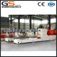 Buy cheap Nanjing high quality high output easy operation PP PE PVC plastic extruder machine from wholesalers