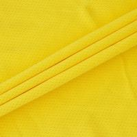 Buy cheap Colorful Sport Nylon Fabric Softshell Stretch Spandex Twill Functional from wholesalers