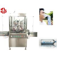 Buy cheap Automatic Vacuum Crimping Fresh Air Filling Machine PLC Control High Efficiency from wholesalers