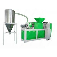 Buy cheap Waste Plastic Recycling Machine Line For Soft Wet Plastic Squeezing And Dehydration from wholesalers