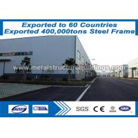 Buy cheap structural carbon steel and Prefab Steel Frame ISO standard sale to America from wholesalers