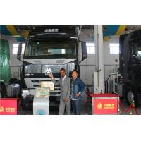 SINO VEHICLE & EQUIPMENT COMPANY LTD