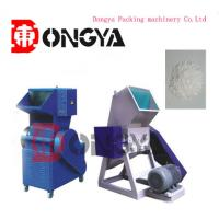 Buy cheap HDPE LDPE LLDPE PP Material Plastic Recycling Machine With ISO9001 from wholesalers