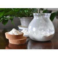 Buy cheap Undenatured Chicken Collagen Type 2 with Chondroitin Glucosamine / Hyluronic acid from wholesalers