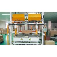 Buy cheap STACKING MACHINE from wholesalers