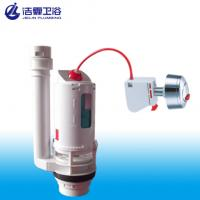 Buy cheap Wire operated dual flush valve from wholesalers