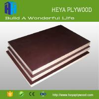 Buy cheap Waterproof light brown phenolic plywood musical instrument usage grade birch plywood from wholesalers