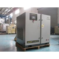 Buy cheap Sanlion CE ISO Twin Screw Air Compressor with Factory Price Best Seller at International from wholesalers