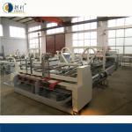 Buy cheap High Speed Carton Folder Gluer Machine Corrugated Cardboard Gluing Machine from wholesalers
