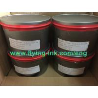 Buy cheap On sale best price dye sublimation ink offset transfer printing ink(FLYING Sublimation ink) from wholesalers