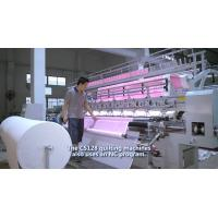 Quality High Performance 128 Inches Multi Needle Quilting Machine For Air Conditioner Quilt for sale