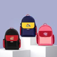 Buy cheap NHB326 Nohoo PU polyester Waterproof Child Book Bag Durable School Bags for Student from wholesalers