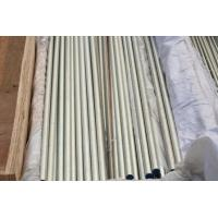 Buy cheap Seamless Steel Tubes Galvanized Steel Tubes from wholesalers