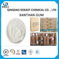 Buy cheap API Quality Xanthan Gum Oil Drilling Grade High Purity CAS 11138-66-2 from wholesalers