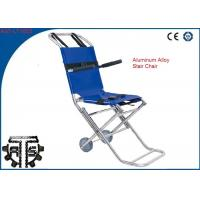 Buy cheap Emergency Stair Chair Aluminum Foldaway First Aid Stretcher For Hospital from wholesalers